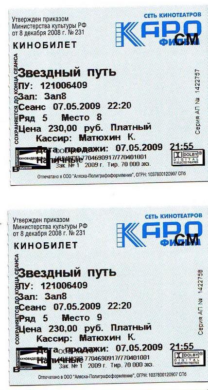 post-2-1242941303.jpg